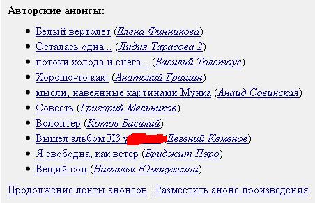телефонная база в омске